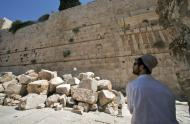 Plaza at south end of Western Wall of Temple Mount over where large water reservoir excavated